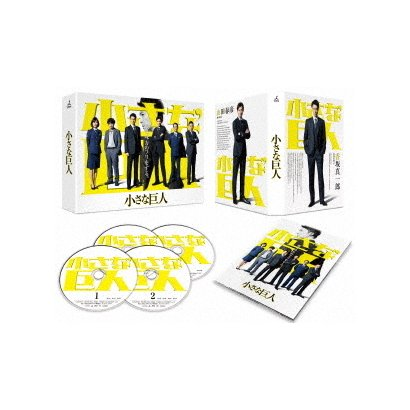 小さな巨人 Blu-ray BOX [Blu-ray Disc]