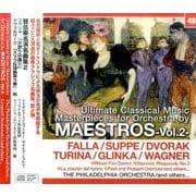 ストコフスキー/ショルティ/他/ファリャ/ドヴォルザーク/他:管弦楽名演集:火祭りの踊り・スラヴ狂詩曲第3番/他 (NAGAOKA CLASSIC CD) [ムック・その他]