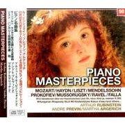 プレヴィン/ルービンシュタイン/他/モーツァルト/ラヴェル/他:ピアノ名曲集:キラキラ星の主題による変奏曲・水の戯れ/他 (NAGAOKA CLASSIC CD) [ムック・その他]