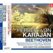カラヤン/ベートーヴェン:交響曲第5番 「運命」・第6番 「田園」 (NAGAOKA CLASSIC CD) [ムック・その他]