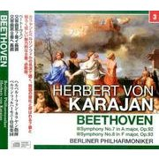 カラヤン/ベートーヴェン:交響曲第7番・8番 (NAGAOKA CLASSIC CD) [ムック・その他]