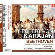 カラヤン/ベートーヴェン:交響曲第9番「合唱」 (NAGAOKA CLASSIC CD) [ムック・その他]