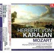 カラヤン/モーツァルト:交響曲第40番・第38番「プラハ」 (NAGAOKA CLASSIC CD) [ムック・その他]