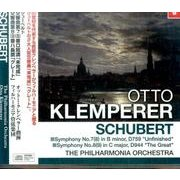 クレンペラー/シューベルト:交響曲「未完成」・「グレート」 (NAGAOKA CLASSIC CD) [ムック・その他]