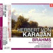カラヤン/ブラームス:交響曲第1番・ハンガリー舞曲集 (NAGAOKA CLASSIC CD) [ムック・その他]