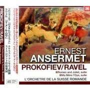 アンセルメ/プロコフィエフ/ラヴェル:バレエ組曲「ロメオとジュリエット」・「マ・メール・ロワ」 (NAGAOKA CLASSIC CD) [ムック・その他]