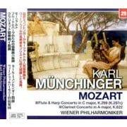 ミュンヒンガー/モーツァルト:フルートとハープのための協奏曲・クラリネット協奏曲 (NAGAOKA CLASSIC CD) [ムック・その他]