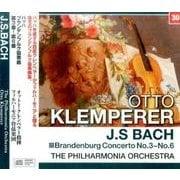 クレンペラー/バッハ:ブランデンブルク協奏曲第3番~第6番 (NAGAOKA CLASSIC CD) [ムック・その他]