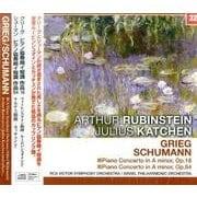 ルービンシュタイン/カッチェン/グリーグ/シューマン:ピアノ協奏曲イ短調 (NAGAOKA CLASSIC CD) [ムック・その他]