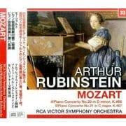 ルービンシュタイン/モーツァルト:ピアノ協奏曲第20番・第21番 (NAGAOKA CLASSIC CD) [ムック・その他]