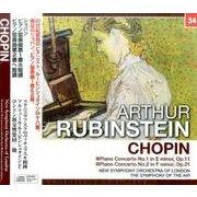 ルービンシュタイン/ショパン:ピアノ協奏曲第1番・第2番 (NAGAOKA CLASSIC CD) [ムック・その他]