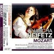 ハイフェッツ/モーツァルト:ヴァイオリン協奏曲第4番・第5番「トルコ風」/他 (NAGAOKA CLASSIC CD) [ムック・その他]