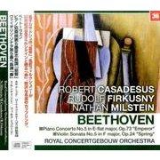 カサドシュ/ミルシテイン/ベートーヴェン:ピアノ協奏曲「皇帝」・ヴァイオリン・ソナタ「春」 (NAGAOKA CLASSIC CD) [ムック・その他]