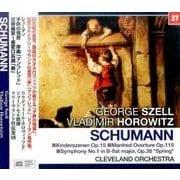ホロヴィッツ/ジョージ・セル/シューマン:子供の情景・交響曲第1番 「春」/他 (NAGAOKA CLASSIC CD) [ムック・その他]