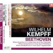 ケンプ/ベートーヴェン:ピアノ・ソナタ集 「月光」・「悲愴」・「熱情」 (NAGAOKA CLASSIC CD) [ムック・その他]