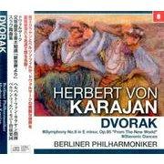 カラヤン/ドヴォルザーク:交響曲第9番 「新世界より」・スラヴ舞曲集 (NAGAOKA CLASSIC CD) [ムック・その他]