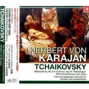 カラヤン/チャイコフスキー:交響曲第6番「悲愴」・幻想序曲「ロメオとジュリエット」 (NAGAOKA CLASSIC CD) [ムック・その他]