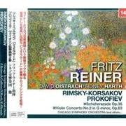 ライナー/リムスキー=コルサコフ/他:交響組曲「シェエラザード」/他 (NAGAOKA CLASSIC CD) [ムック・その他]