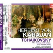 カラヤン/チャイコフスキー:バレエ組曲「くるみ割り人形」・「白鳥の湖」/他 (NAGAOKA CLASSIC CD) [ムック・その他]