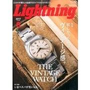 Lightning (ライトニング) 2017年 08月号 [雑誌]