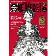 ONE PIECE magazine vol.1 [ムック・その他]