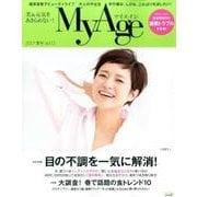 MyAge 2017 夏号 (MyAge) [ムックその他]