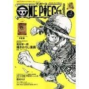 ONE PIECE magazine vol.2 [ムック・その他]