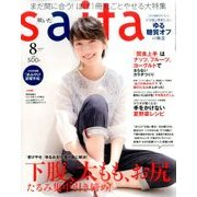 saita (サイタ) 2017年 08月号 [雑誌]