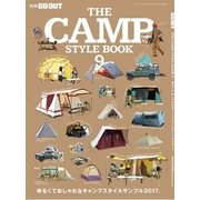 THE CAMP STYLE BOOK vol.9 (別冊GO OUT) [ムックその他]