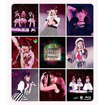 Buono!/Buono! LIVE 2017 Pienezza! [Blu-ray Disc]