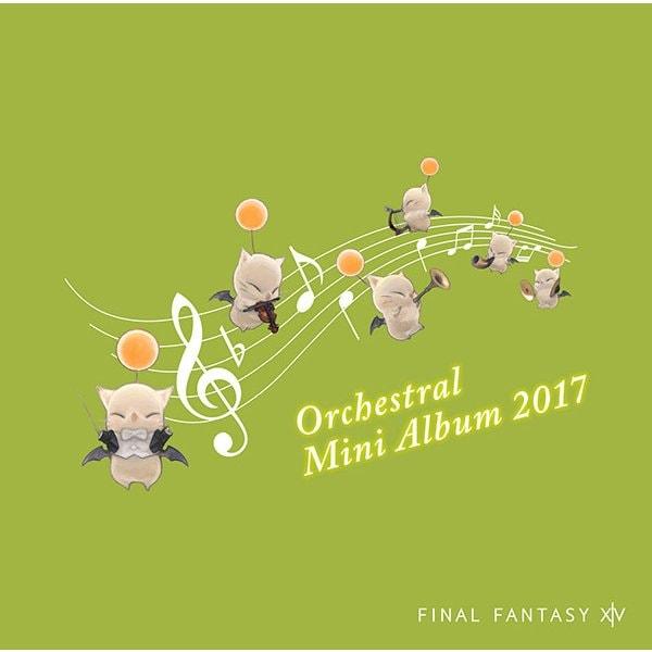 FINAL FANTASY ⅩⅣ Orchestral Arrangement Album