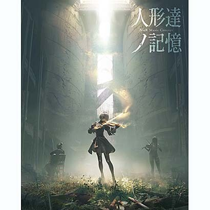 人形達ノ記憶 NieR Music Concert [Blu-ray Disc]
