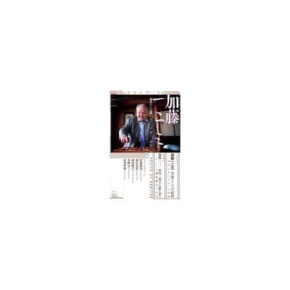 ユリイカ 2017年7月号 特集=加藤一二三 棋士という人生― [ムック・その他]