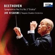 ベートーヴェン:交響曲 第1番&第3番「英雄」