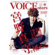TVガイドVOICE STARS vol.2 [ムック・その他]