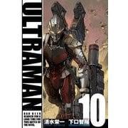 ULTRAMAN(10) (ヒーローズコミックス) [コミック]