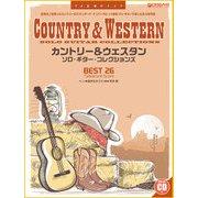 カントリー&ウェスタン/ソロ・ギター・コレクションズ[模範演奏CD付]-TAB譜付スコア [単行本]