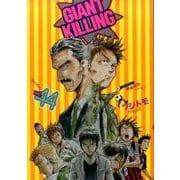 GIANT KILLING 44(モーニングKC) [コミック]