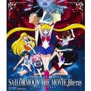 美少女戦士セーラームーン THE MOVIE 1993-1995