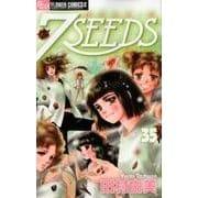 7SEEDS<35>(フラワーコミックス) [コミック]