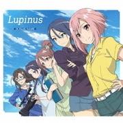 Lupinus (TVアニメ『サクラクエスト』第2クールオープニングテーマ)