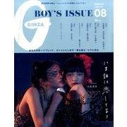 GINZA (ギンザ) 2017年 08月号 [雑誌]