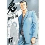 兎 17-野性の闘牌(近代麻雀コミックス) [コミック]