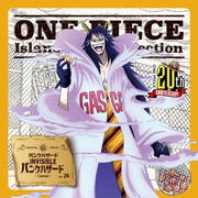 INVISIBLE パンクハザード (ONE PIECE Island Song Collection パンクハザード)