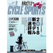 CYCLE SPORTS (サイクルスポーツ) 2017年 09月号 [雑誌]