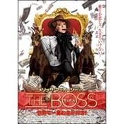 メリッサ・マッカーシーin ザ・ボス 世界で一番お金が好き!
