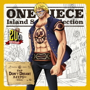 DON'T DREAM!ハイエナジー (ONE PIECE Island Song Collection ジャヤ)