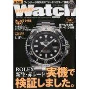 POWER Watch (パワーウォッチ) 2017年 09月号 [雑誌]
