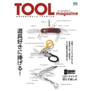 TOOL magazine [ムック・その他]