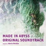 TVアニメーション『メイドインアビス』オリジナルサウンドトラック